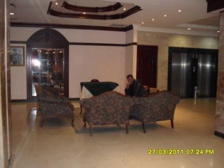 http://om-rush.blogspot.com/2011/12/blog-post_03.html